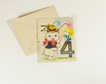 Vintage Childrens Birthday Card