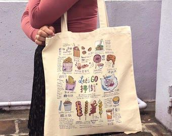 Hong Kong Street Food Canvas Tote Bag