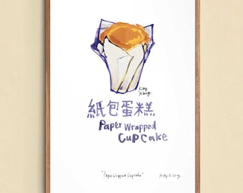 Paper Cupcake - Hong Kong Bakery Illustration - Minimalist Foodie Art Print
