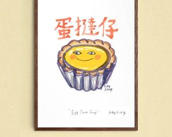 Egg Tart Guy - Hong Kong Street Food Illustration - Minimalist Foodie Art Print