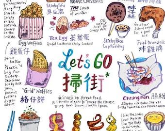 Hong Kong Street Food Illustration A3 A4 Art Print
