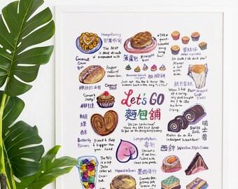 Hong Kong Bakery Illustration / Nostalgic Chinese Buns / Food Art Print - Size A3 + A4