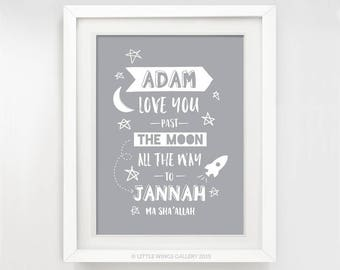 Past The Moon To Jannah (Boy), Personalised with a child's name, Customised Islamic Art Print, Nursery Decor, Modern Islamic Wall Art