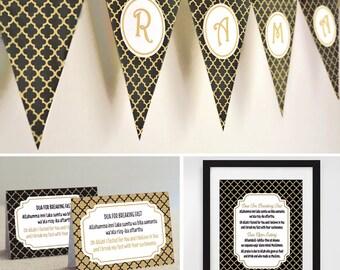 Printable Ramadan Decoration Set (Moroccan Delights - Black & Gold) Islamic Design