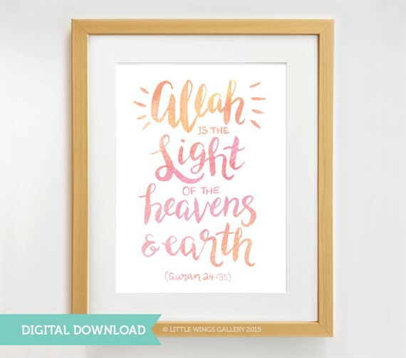 Items similar to Digital Download, Allah is the Light, Quran