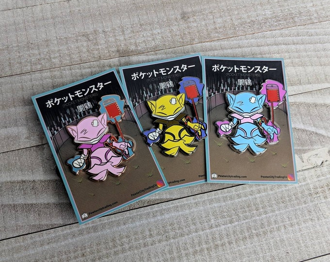 Abra (Discounted 3 Color Set) | Where's Nurse Joy Collection Pokemon Inspired Enamel Pins | Hand Made Pins | Pokemon Pins