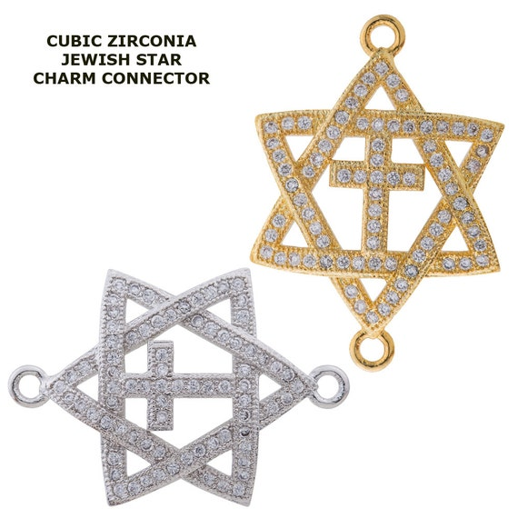 2pcs Jewish Catholic Star Of David Cooper Charm Connector Etsy