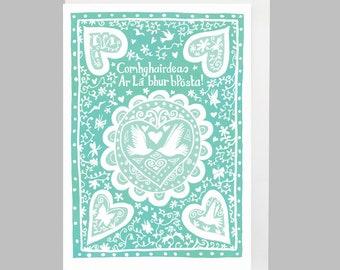 Comhghairdeas ar Lá bhur bPósta - Irish Wedding Congratulations as Gaeilge