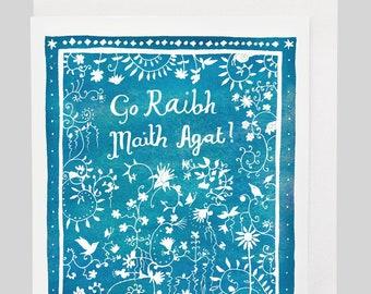 Go Raibh Maith Agat - blue Thank you card in Irish - Cártaí Gaeilge 100 percent recycled card