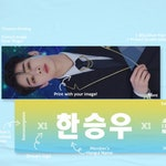 CREATE YOUR OWN 85x20cm Custom Kpop Cheering Fabric Slogan (Print Version)