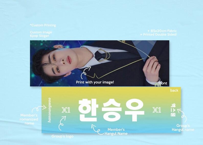CREATE YOUR OWN 85x20cm Custom Kpop Cheering Fabric Slogan image 0