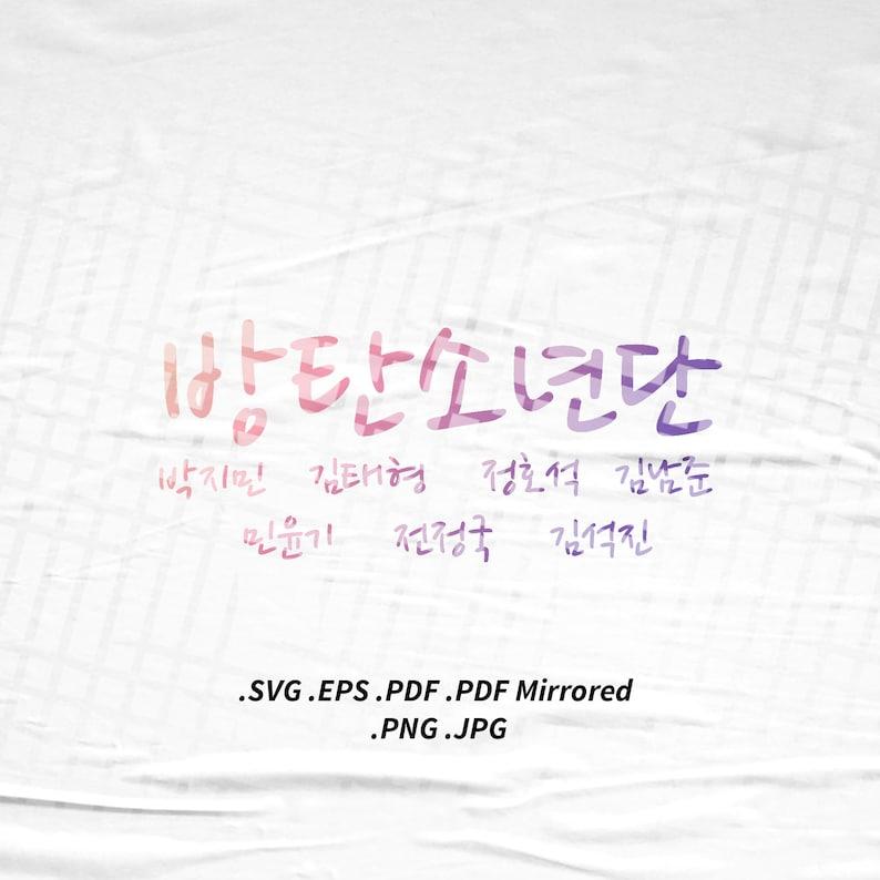 BTS Bangtan Boys Hangul Handwriting Tshirt SVG Png Eps Pdf image 0