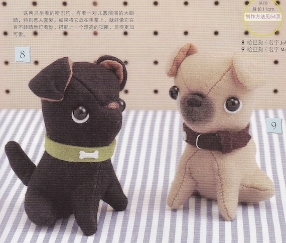 Cute Kawaii Felt Bulldog Pug Puppy Dog Plush Stuffed Toy Etsy