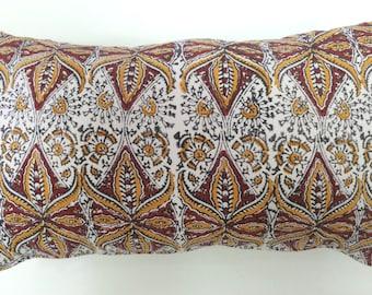 Jali Decorative Pillow 12x20