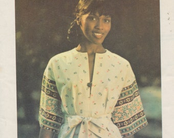 Ladies Sewing Pattern - Vintage 1970s Australian Butterick- Quick and easy border print tunic/top