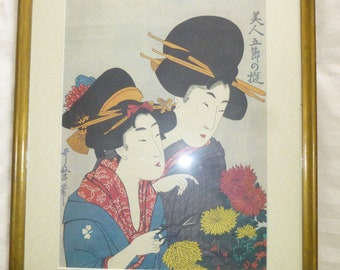 Japanese Geisha Print - Vibrant Colorful Image with 2 Geisha Trimming Flowers - Unusual Framed and Matted Image
