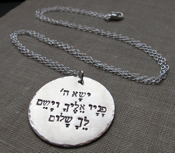 "Argent 925 Carte d/'Israël Pendentif Hébreu Shema prière /& 18/"" Boîte Chaîne Collier"