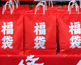 Japanese Fukubukuro (Lucky Bag or Mystery Bag) a Japanese New Years Tradition.