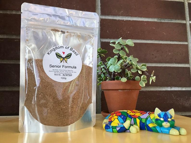 Senior Dog Herbal Powder image 0