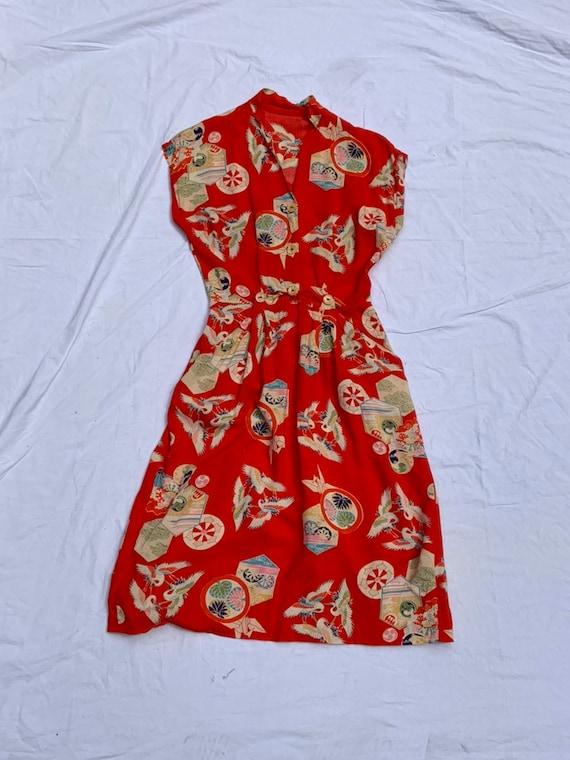 1950s Orange Dress