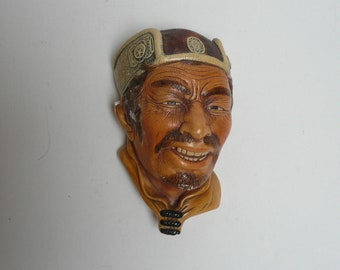 Vintage Naturecraft Congleton England Plaster Wall Plaque Mask Chalkware 1970 Chen