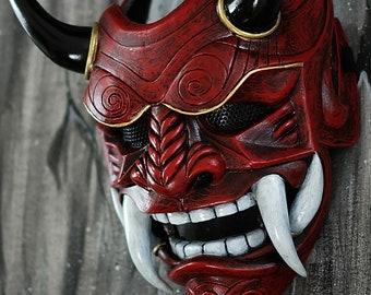f9e382d6 Samurai Assassin Demon Oni BB Gun Airsoft Mask, Halloween Costume Cosplay  Ninja Warrior Devil Evil Hannya Kabuki Home Decor Wall Mask DA01