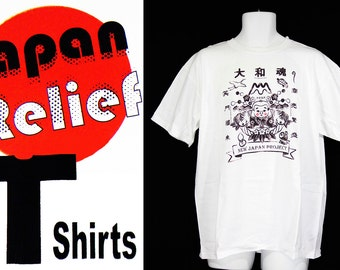 March 11, 2011 6th Anniversary JAPAN RELIEF Charity T-Shirt (Size Mens Large) 100% Of Sales Are Donated!