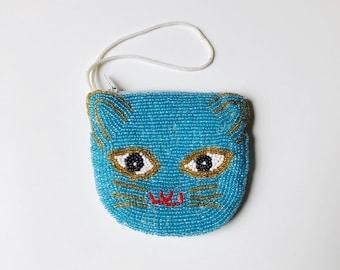 Beaded Kitten Kiss Frame Crochet Coin PurseCrochet PursePurple Purse.