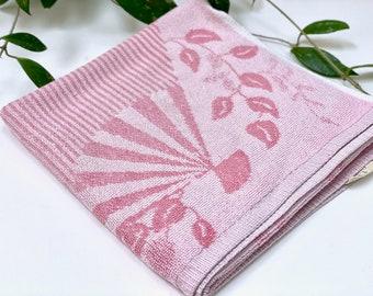 Tara (Australia) vintage cotton bath towel