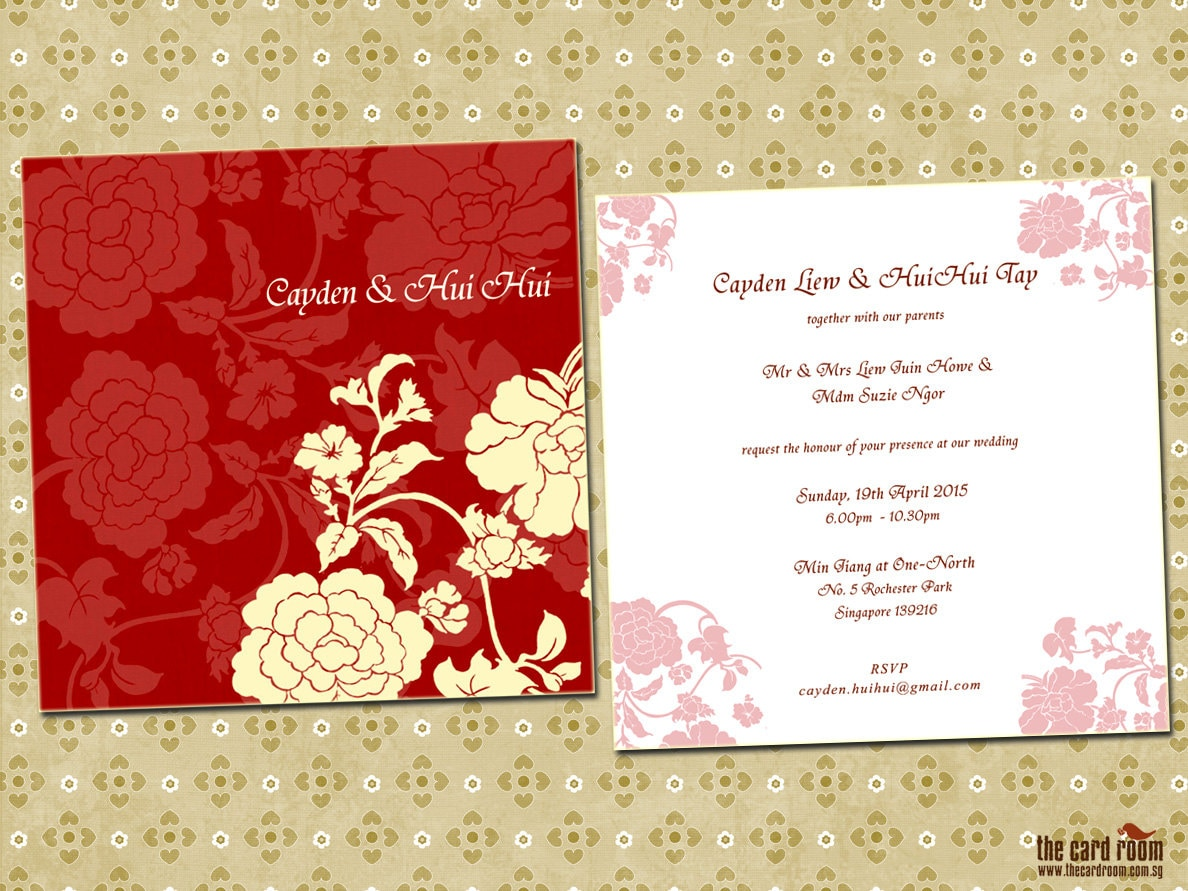 Deep Red Oriental Wedding Invite With Flowers Printables | Etsy