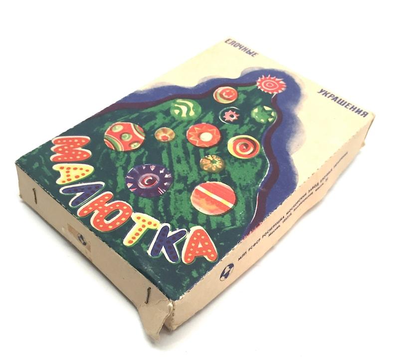 Vintage Box of Russian Christmas Ornaments,Miniature,Decorations,Blown Glass,Mercury Glass,Plastic,Squirrel,Fruit,Lanterns,Shells,Vegetables