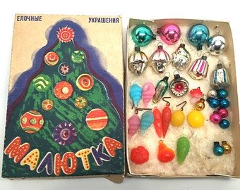 Vintage Box of Russian Christmas Ornaments,Miniature,Decorations,Blown Glass,Mercury Glass,Plastic,Squirrel,Fruit,Lanterns,Shells,Vegetables