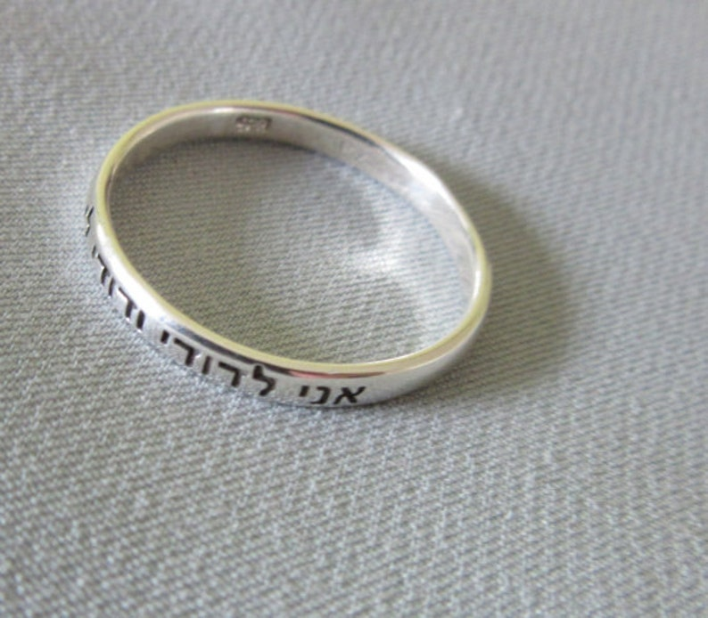Matrimonio Simbolico Colombia : Cantico dei cantici anello anello simbolico ebraico a etsy