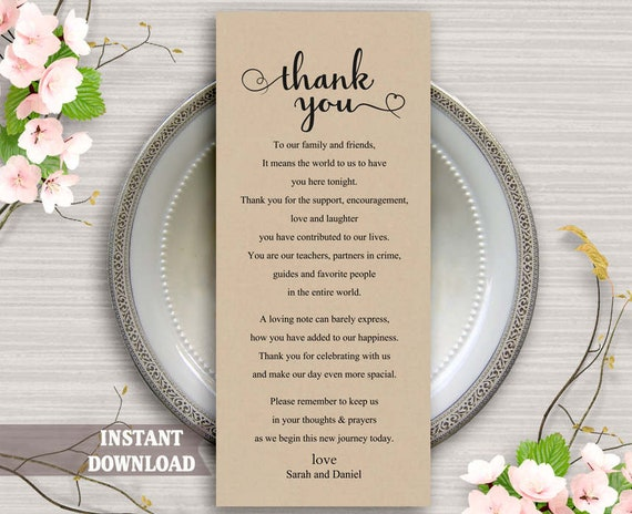 Printable Thank You Place Card Wedding Thank You Card Etsy