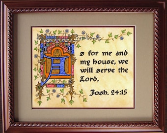 As for Me and My House -Scripture Art - Religious Art - Illuminated Scripture - Illustrated Scripture - Joshua 24:1 - Unframed
