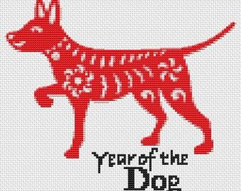 Dog Cross Stitch Kit, Year of the Dog Cross Stitch, Chinese Zodiac Cross Stitch, Embroidery Kit, Art Cross Stitch