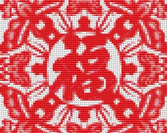 Chinese Cross Stitch Chart, Luck, Peace and Good Fortune Cross Stitch Pattern PDF, Asian Cross Stitch, Embroidery Chart