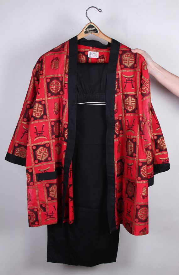 1960's Era Gold Accent Red Black Asian Chinese Paj