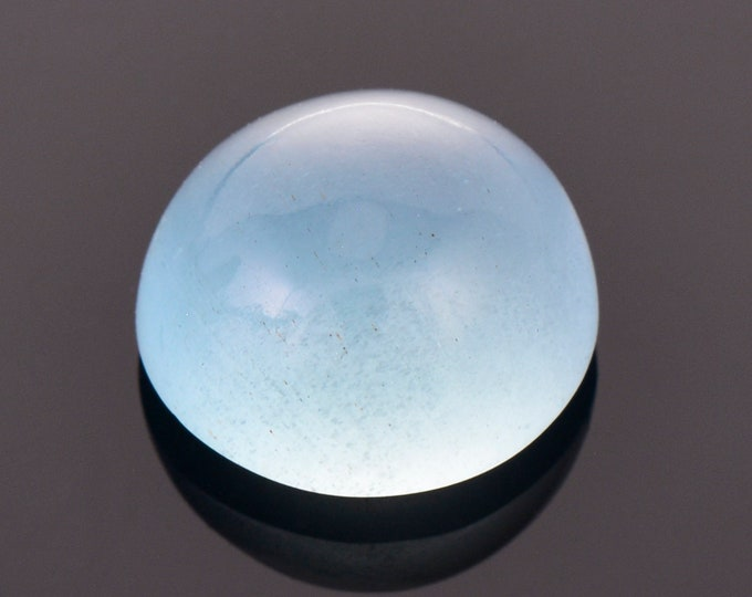 Fantastic Bright Blue Aquamarine Gem from Brazil, 12.02 cts., 14 mm., Round Cabochon