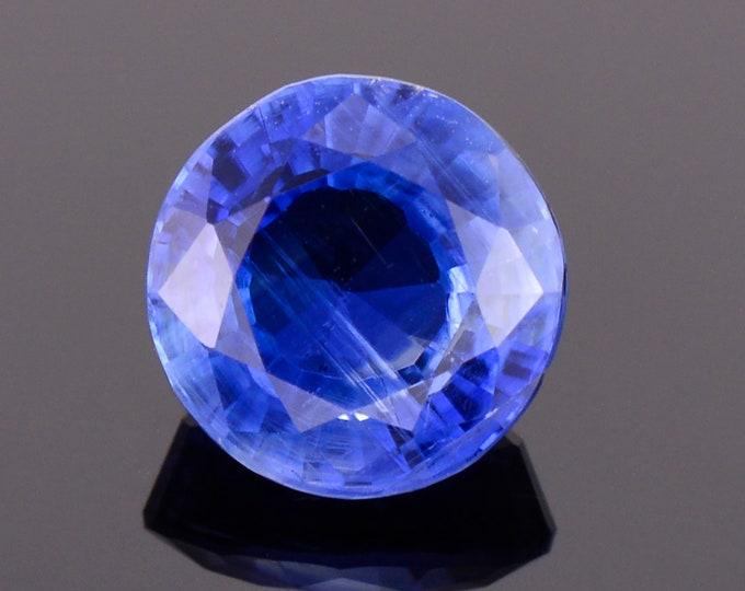SALE! Rare Ceylon Blue Kyanite Gemstone from Nepal, 4.48 cts., 9.5 mm., Round Shape