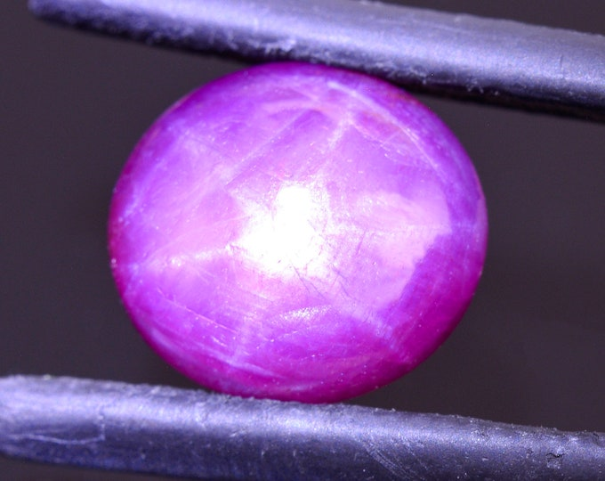 Excellent Natural Star Ruby Gemstone from India, 5.27 cts., 10x9 mm., Oval Cabochon Shape
