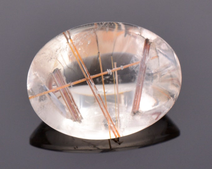 Fantastic Quartz with Rutile inclusions from Brazil, 13.55 cts., 20x15 mm., Oval Shape