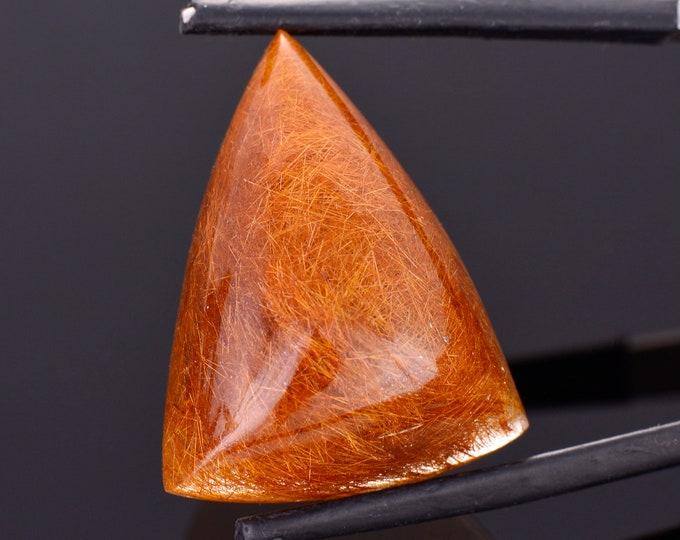 Excellent Quartz Gemstone with Copper Color Rutile Inclusions, 36.93 cts., 28x22 mm., Trillion Cabochon Cut