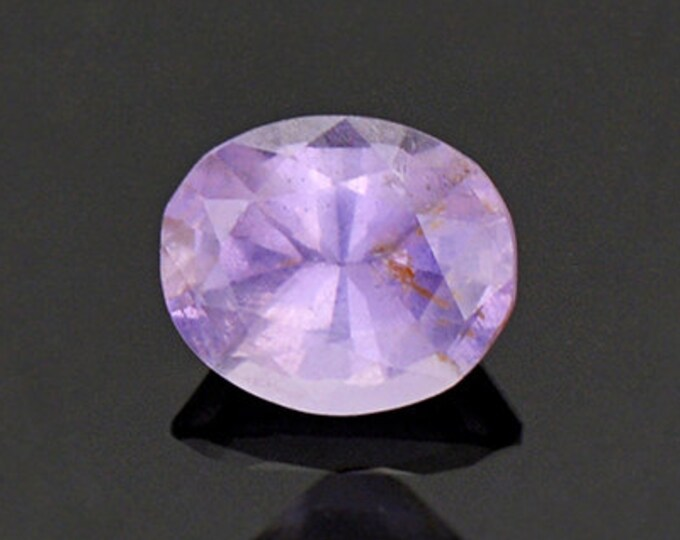 Pretty Lavender Purple Spinel Gemstone from Sri Lanka 1.25 cts