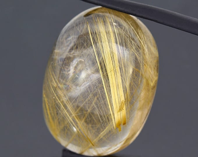 Fantastic Large Quartz with Golden Rutile Inclusions from Brazil 71.56 cts.