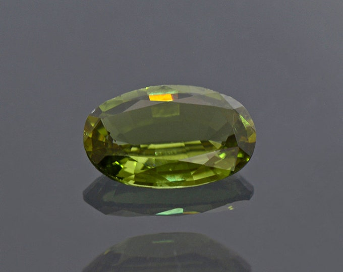 Exceptional Rare Green Diopside Gemstone from Austria 1.28 cts