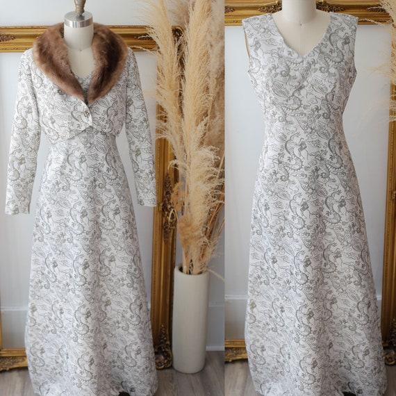 1970s silver sparkle dress // 1970s silver maxi dress // vintage dress