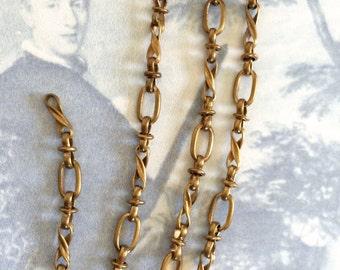 Vintage Standish Chain, Twist Brass Chain, 10mm, 3FT