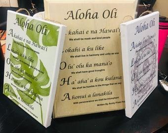 8x10 Aloha Oli