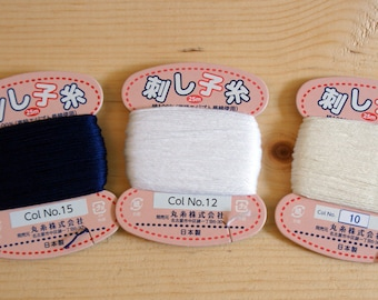 Sashiko Thread | Small and Convenient Thread Card